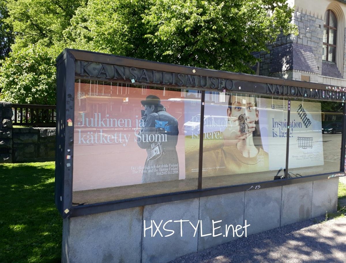 KULTTUURI. MUSEOT. SUOMEN KANSALLISMUSEO, ARTIKKELISARJA.  2/3  NÄYTTELYT; Perus- ja vaihtuvat näyttelyt. AKSELI GALLEN-KALLELA Freskot v. 1928. Museokauppa, Työpaja&Vintti, Kahvila ja Kokoushuone. VAIHTUVAT NÄYTTELYT SUOMI100 Julkinen ja Kätketty Suomi, Valokuva näyttely...10.8.2017 HXSTYLE.net HEINIS SUOSIKKI