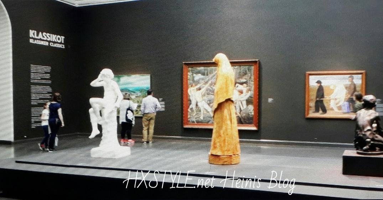 IMG_20170914_133601