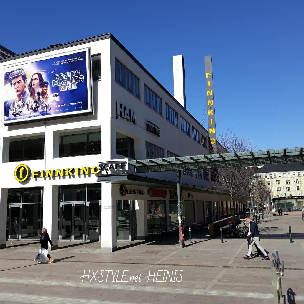 KULTTUURI&ELOKUVAT. MUSIIKKI. TV. 5 – 6/18 Kotimaiset/Suomalaiset &Ulkomaiset. TOP, ENSI-ILLAT, TULEVAA… Suosikit&Vinkit, Cannes Uutisia tulossa 2018…17.5.2018 Suosikki HXSTYLE.net HEINIS
